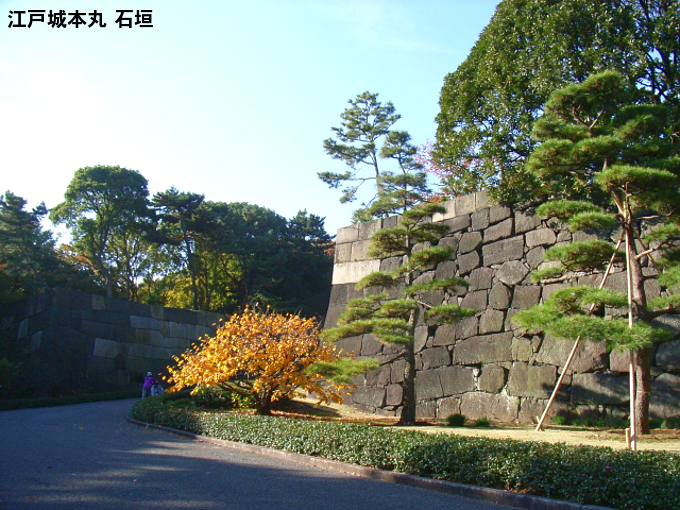 edojou_ishigaki_3