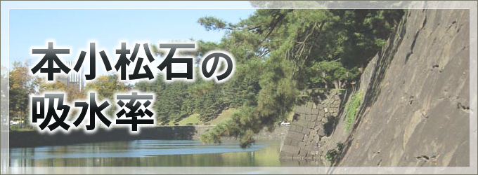 honkomatsu_kyuusuiritsu_hedder