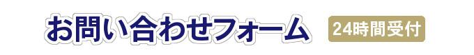 mail_ue_0118