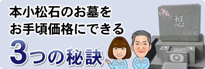 otegoro-hiketsu_807