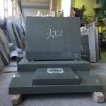 本小松石製、大型サイズの洋型石塔の完成〜納品
