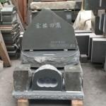自然石墓石の文字の彫刻〜基礎工事