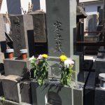 東京都港区の寺院墓地に本小松石製 和型 九寸角石塔を建立しました。
