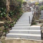湯河原町城願寺様の本堂横の階段を設置しました。