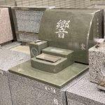 藤沢市大庭台墓園の立体墓地に本小松石製の洋型墓石を建立しました。