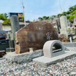 湯河原の寺院墓地に根府川石製の自然石墓石のお墓を建立しました。