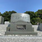 大庭台墓園にオリジナルデザインの本小松石製洋型墓石を建立しました。
