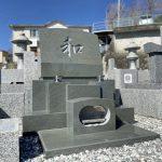 湯河原の寺院墓地に本小松石製の洋型墓石を建立しました。